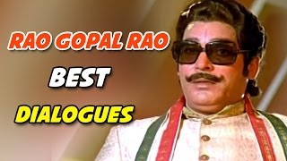 Rao Gopal Rao All Time Best Punch Dialogues    Telugu Punch Dialogues    Shalimarcinema