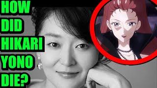 Japanese voice actress, Hikari Yono passes away at 46. The family of voice actress Hikari Yono revealed via her Twitter account on Friday that Yono passed ...