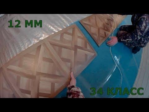 Укладка широкого ламината с рисунком своими руками видео