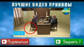 Недвижимость в Москве и не только юмор приколы
