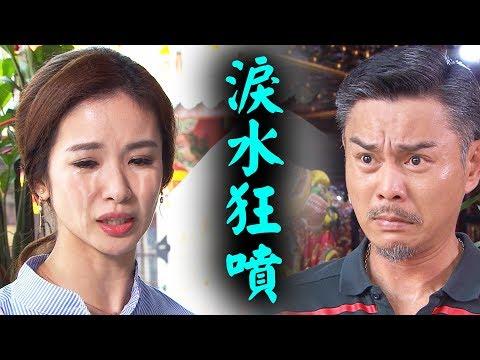 【炮仔聲】EP122 韻如見到爸爸爆哭!帥氣Coco救家芸海K正浩