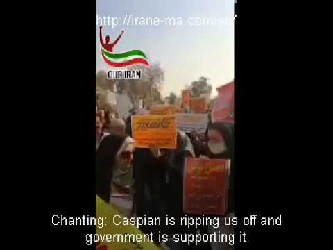 Caspian Institute's Plundered Investors protest in front of Prosecutor's Office in Tehran