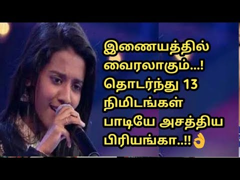 Amazing Singing Of Tamil Songs Without Music By Super Singer Priyanka   Tamil Reporter