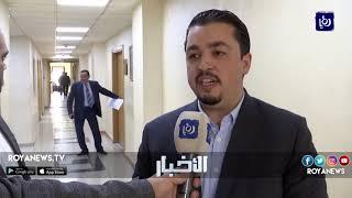 فندق منتجع حمامات ماعين معرض للإنهيار بسبب سيول البحرالميت - (8-11-2018)