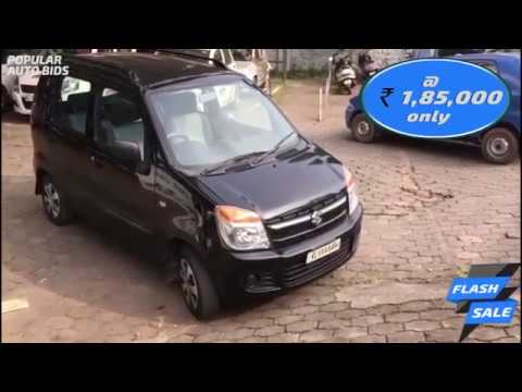 USED CAR SALE @ POPULAR AUTO BIDS | FLASH SALE # 4 | FEATURING WAGON R