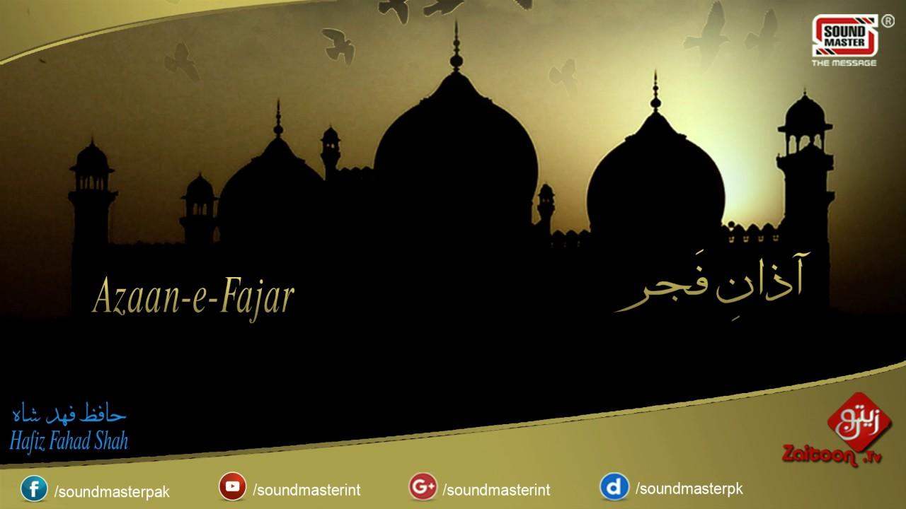 Download Azaan e Fajar | Beautiful Azaan In Heart Touching Voice | Hafiz Fahad Shah |