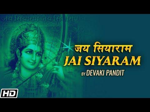 Shri Ram Ram Ram - Jai Siyaram (Devaki Pandit)