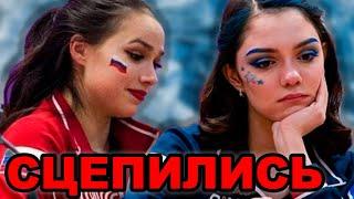 Загитова и Медведева сцепились в конфликте Здоровье Анны Щербаковой