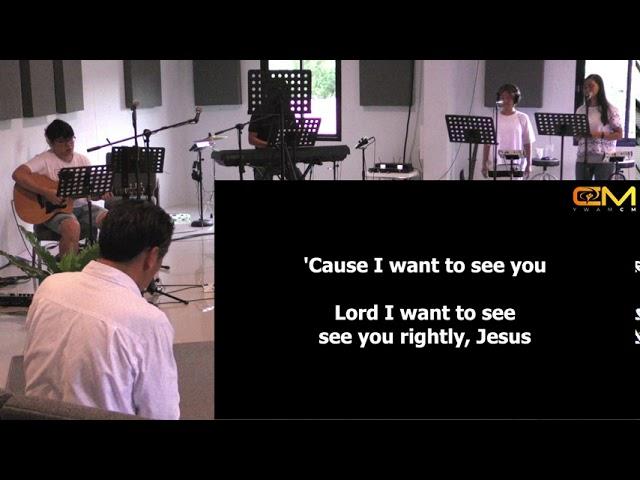 ANHOP | Wednesday | Worship & Prayer | Saraphi
