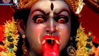Kalo ki kaal Mahakali bhawani mai kalkattaa wali - कालों की काल महाकाली भवानी माई कलकत्ता वाली