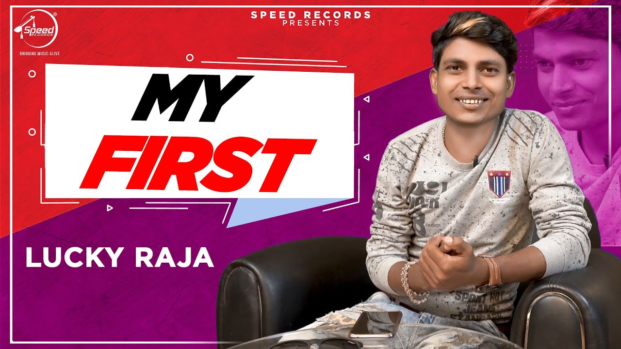 Lucky Raja | Exclusive Interview | My First | Speed Records Bhojpuri