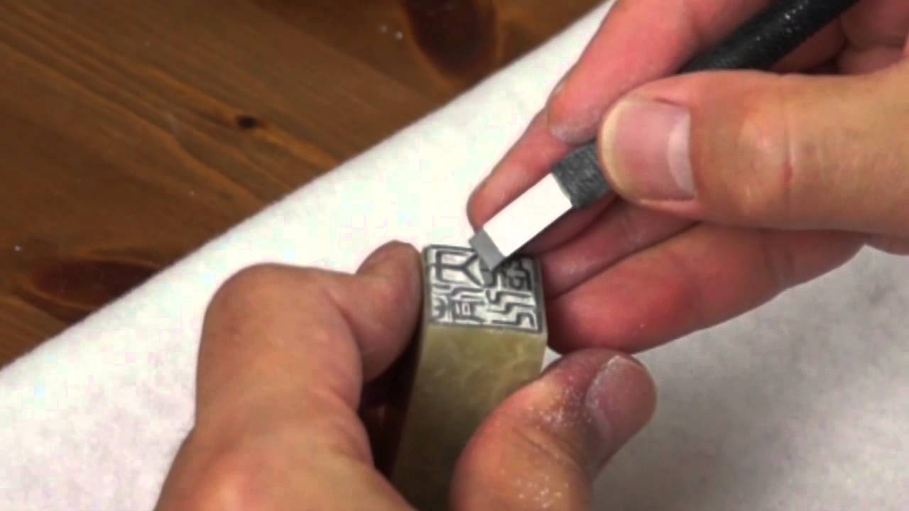 Carving Three Inkans for a Young Japanese Calligrapher Taishi Kiyokawa(3/3)