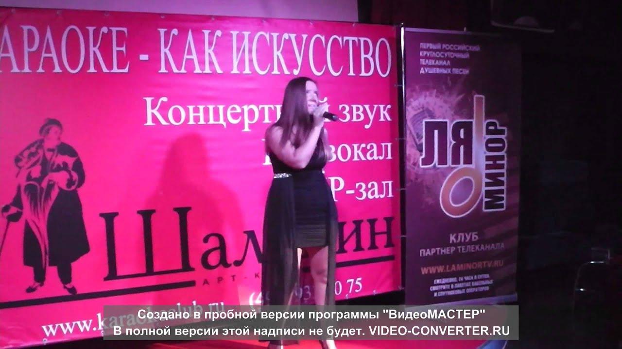 Певица Летта-Прикосновения(музыка и слова Летты) Презентация новой песни из альбома