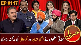Khabaryar with Aftab Iqbal | Indian Sikh Community | Episode 117 | 18 December 2020 | GWAI