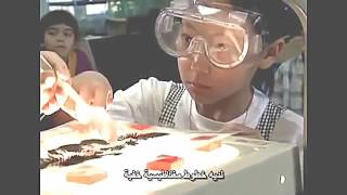 Discovery channel documentry - Understanding Magnetism