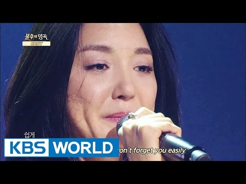 Bada - To Heaven | 바다 - To Heaven [Immortal Songs 2]