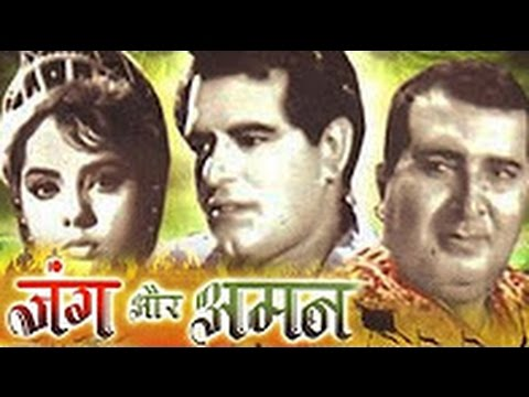 """Jung Aur Aman"" 