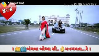 bangala bandhaya Gujarati status