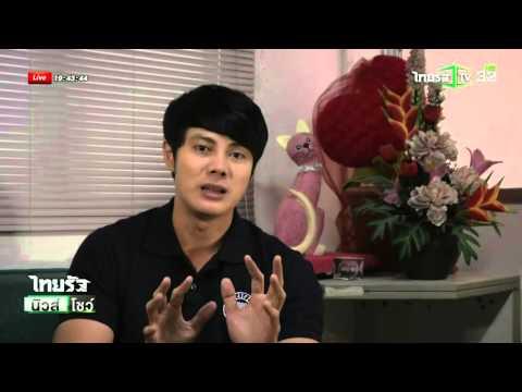 หมอแมน นักออกแบบตัวเลขมือ 1 ของไทย  | 06-01-59 | ไทยรัฐนิวส์โชว์ | ThairathTV