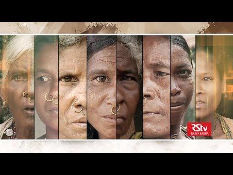 Main Bhi Bharat - Tribes of Andhra Pradesh| Kodu or Kondh