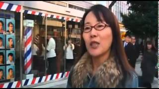 Japanese 'Crazy' Haircuts 2014