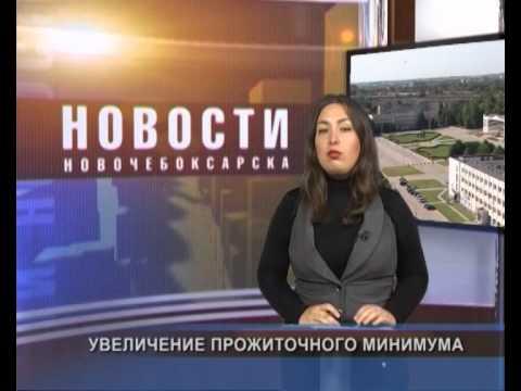 В Чувашии средний размер пенсии составил 9 тыс. рублей