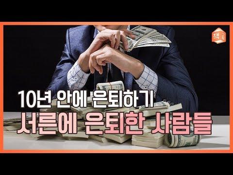 ■금융·경제 | 경제적자유