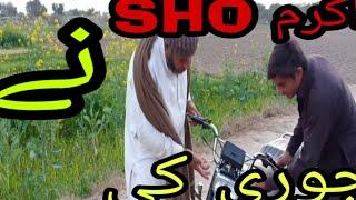 Akram SHO Ny Chori Key New Funny Drama hahahaha