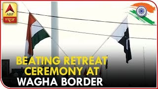 FULL COVERAGE: Beating Retreat Ceremony At Wagha Border On 72nd Independence Day Of India   ABP News