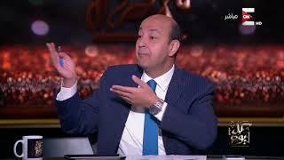 كل يوم - أزمة القمامة في مصر .. أسباب المشكلة وحلولها thumbnail