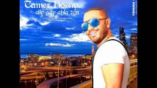 Tamer Hosny Aklemha Karaoke HQ (www.facebook.com/modybeatsproductions)