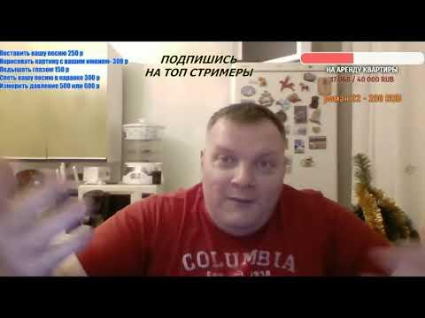 Левон не перестает удивлять! Пантелейкин про донат Левона Грише Полное ТВ! @Евгений Пантелейкин