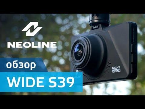 Обзор NEOLINE Wide S39 - YouTube