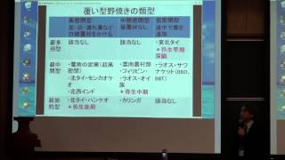 「吉備特殊シンポ器台復刻プロジェクト」のパネラー小林正史氏 thumbnail
