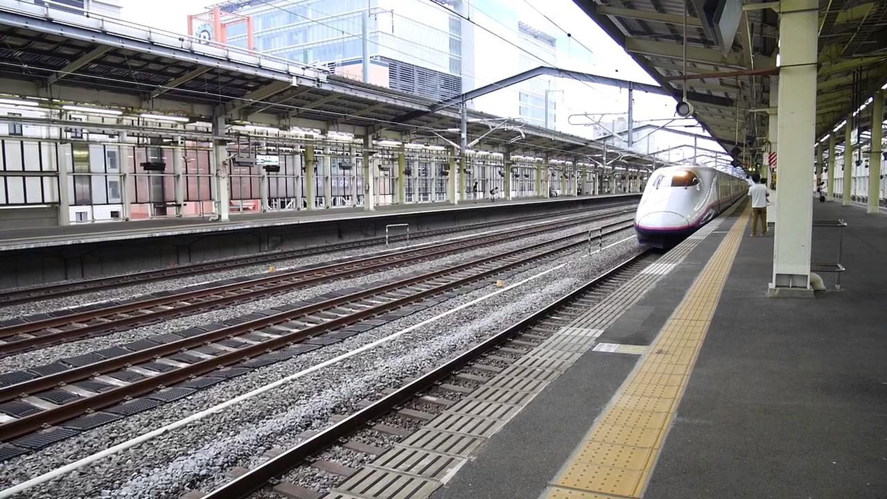 Japan railway videos — img 10