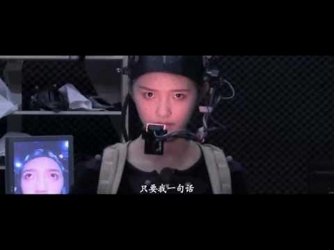 L.O.R.D. Character free - Tianshu Youhua, the Sixth Disciple (Jelly Lin)