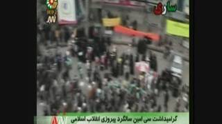 A HUMAN OCEAN ROARS THRU IRAN: 30 YEARS OF DEVOTION, HONOR, AND ...