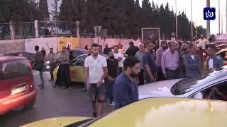 سائقو التكاسي في إربد يعتصمون احتجاجا على تطبيقات النقل الذكية - (24-9-2018)
