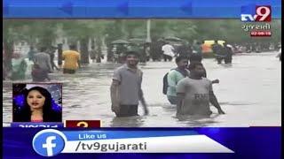 Top News Stories From Gujarat : 02-09-2019 | Tv9GujaratiNews