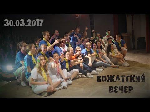 VLOG из лагеря ЗУБРЕНОК / Часть 2