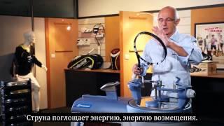 Советы от Люсьена: Почему выбор струны так важен?(, 2013-10-19T19:32:29.000Z)