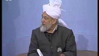 Urdu Darsul Quran 19th Jan 1998: Surah An-Nisaa verse 70