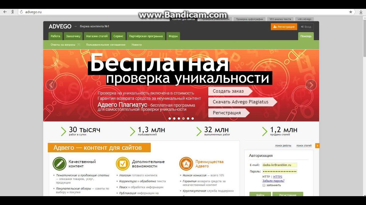 Работа через интернет удаленно редактор-копирайтер на удаленную работу в москве