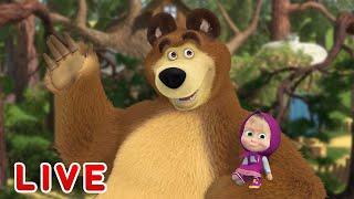 ПРЯМОЙ ЭФИР LIVE Маша и Медведь Проводим время с семьей