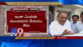 Mudragada writes to Chandrababu, threatens to restart agitation TV9