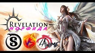 Revelation Online, Морфида, Двойное проникновение