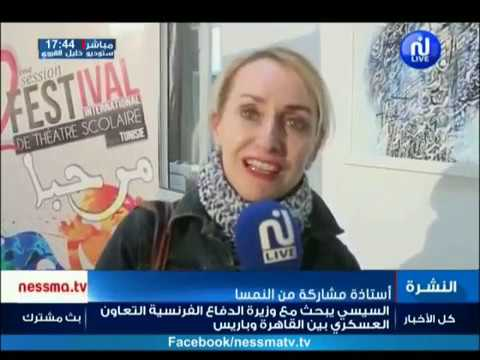 'أهم الأخبار الثقافية ليوم الثلاثاء 24 أكتوبر 2017