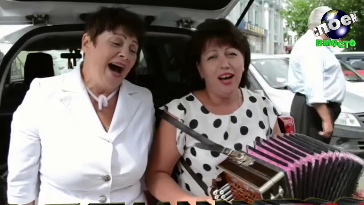 Елена Кожухова и Любовь Воронёнкова черёмуха белая