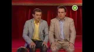 comedy club   (( отец и сын, подготовка к школе))