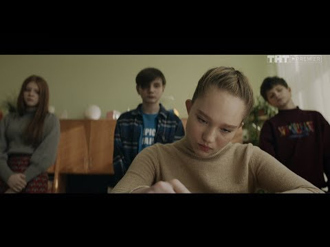 Учителя (трейлер) / Aleksandra Kiseleva